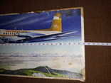 Коробка от модели самолета ил - 18, фото №3