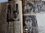 2 альбома вырезок из прессы второй половины 1980-х годов, фото №11