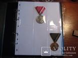 Альбом для наград медалей ординов и др. ФОРМАТ А4, фото №2