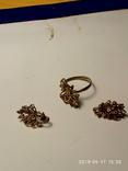 Набор сережки и кольцо серебро 925 пробы с камнями, фото №2