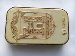 Монетница СССР, фото №3