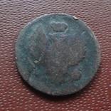 Деньга  Александра  (Н.21.6), фото №6