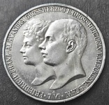 Мекленбург-Шверин 5 марок 1904 г.,  'Свадьба Герцога Фридриха Франца IV', фото №2