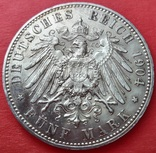 Мекленбург-Шверин 5 марок 1904 г.,  'Свадьба Герцога Фридриха Франца IV', фото №5