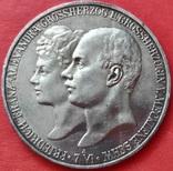 Мекленбург-Шверин 5 марок 1904 г.,  'Свадьба Герцога Фридриха Франца IV', фото №8