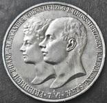 Мекленбург-Шверин 5 марок 1904 г.,  'Свадьба Герцога Фридриха Франца IV', фото №10