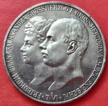 Мекленбург-Шверин 5 марок 1904 г.,  'Свадьба Герцога Фридриха Франца IV', фото №12