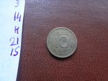 10 эре 1954 Швеция серебро (Н.21.15) ~, фото №4