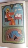 """""""В мире русской литературы"""" 6 класс 1988 год., фото №6"""