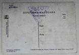 Открытка , с печатью Крепи оборону страны , переоценка, фото №3