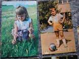 Дети.Счастливое детство.14 открыток., фото №4