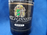 Vino Spumante di Qualita VILLA GINNETTI BRUT 0.75L 12gr фото 4
