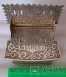 Большая солонка (трон, стул) с надписью: Без соли  без хлеба половина обеда, фото №3