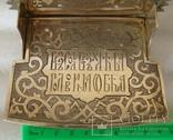 Большая солонка (трон, стул) с надписью: Без соли  без хлеба половина обеда, фото №4