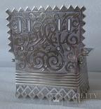 Большая солонка (трон, стул) с надписью: Без соли  без хлеба половина обеда, фото №12