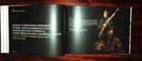 Юбилейный каталог SAUER 2011/12, фото №7