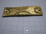 Золотая накладка ЧК, схема креста, до христианская эпоха, фото №3