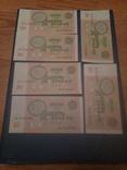 10 рублей 1991, фото №3