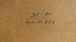 Ананьев П., 55х90 см., фото №3