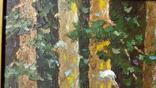 Ананьев П., 55х90 см., фото №5