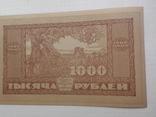1000 р. 1920 г. Дальний восток, фото №7