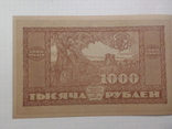 1000 р. 1920 г. Дальний восток, фото №8