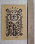1  иена 1904 г., фото №3