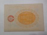 1  иена 1904 г., фото №6