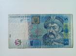 5 гривен с номером 2222322, фото №3