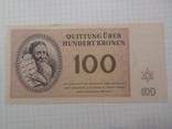 Гетто концлагерь Терезиенштадт 100 крон 1943 г., фото №5