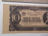 Немецкая Агит-листовка , 1944 г., фото №4