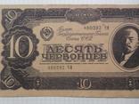 Немецкая Агит-листовка , 1944 г., фото №5