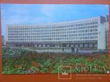 Сумы открытки 2 шт., фото №2