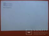 Сумы открытки 2 шт., фото №5