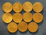 2 копеечные монеты 1934-1957 годов (11 монет), фото №2