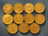 2 копеечные монеты 1934-1957 годов (11 монет), фото №3