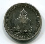 50 центов 1925 г, фото №3