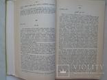 Описание персидских и таджикских рукописей Института востоковедения. Выпуск 3., фото №8