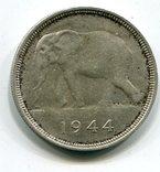 Бельгийское Конго. 50 франков 1944 г. Серебро, фото №2