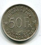 Бельгийское Конго. 50 франков 1944 г. Серебро, фото №3