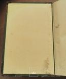 Большая Энциклопедия, т.12, С.-Петербург для библиотек кадетских корпусов и военных училищ, фото №3