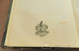 Большая Энциклопедия, т.12, С.-Петербург для библиотек кадетских корпусов и военных училищ, фото №7