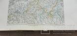 Большая Энциклопедия,т.20,С.-Петербург для библиотек кадетских корпусов и военных училищ, фото №11
