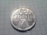 2 злотих 1960 (стан), фото №5