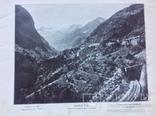 Фотоальбом Швейцарія 1933р, фото №5