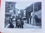 Фотоальбом Швейцарія 1933р, фото №6