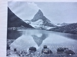 Фотоальбом Швейцарія 1933р, фото №8