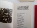 Слово о полку Игореве 2 книги, фото №3