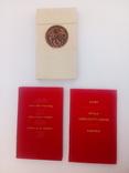 Слово о полку Игореве 2 книги, фото №2