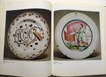 Советское декоративное искусство 1917-1945 гг. Очерки истории. 1984, фото №8